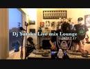 Biz Markie(1964~2021)Dj Yutaka Live mix Lounge 2021 7.17