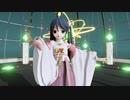 【MMD艦これ】光の旋律(五十鈴)