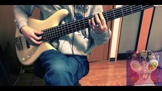 【Ado】「踊」弾いてみた【ベース】