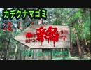 道しるべ/Produced By AK BEATZ