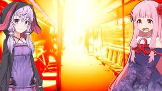 琴葉茜の闇ゲー#177 「地下鉄爆発シミュレ