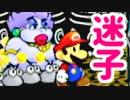 神アクション ✖ 紙ゲー!ペーパーマリオRPG【初見実況プレイ】part12
