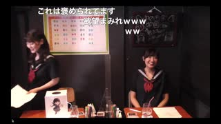 ゲスト上田瞳 第17回 古賀葵の羽ばたけ!!ゆめきぼ学園 後半