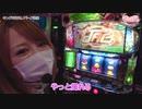 たま嵐 第84話(3/3)