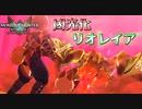 【モンスターハンターストーリーズ2】凶光化リオレイアがか...