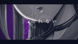 コマンド・ミー!/作詞・作曲・編曲:164 歌唱:クロワ(CV:香里有佐)