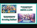 【iM@SHUP】DRIVE A LIVE × Growing Smiles!