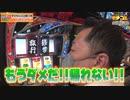 モチコミ! 第48話(4/4)