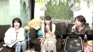 【生放送 #19-3】成海瑠奈と八巻アンナの『ナルべく、マキで!』