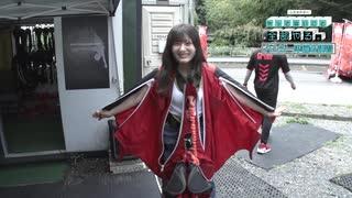 「山田麻莉奈のやってないこと全部やる。」日本一のバンジーに挑戦!!
