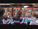 ゴールデンジャケット 第78話(2/4)