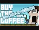 ☕轟くショーンはコーヒーが飲みたい#01【実況/コーヒーを買いに行くだけの超短編ADV/ふぅぬ/最終回】