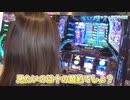 静香&マリアのななはん 第68話(2/2)