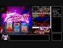 【設定6】新ヱヴァンゲリヲン・勝利への願い 超F型を目指してpart2