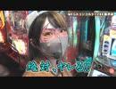 ツギハギファミリア 第103話(4/4)