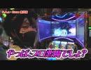 兎味ペロリナのジャンバリ悪魔化計画 第81話(3/4)