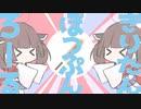 【AIきりたん】きりたんぽっぷんろーる【NEUTRINOオリジナル曲】