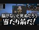 【Minecraft】ありきたりな高度工業S2 #88【FTB Interactions】【ゆっくり実況】