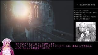 【RTA】バイオハザードRE:2 レオン編ASSISTED 52:29  part前半