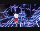 """[ビートセイバー]Daybreak remix""""AKATSUKI""""(mtr featuring [Mirrored Flowers - 鏡に咲く花 by EstyOctober] in VRChat)"""