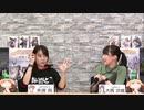 【ゲスト:大西沙織】本渡楓のとじらじ!生 #15(終) 2021年07月16日放送