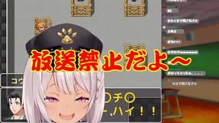 センシティブワードで配信終了のマオ!【