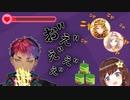 後輩からの差し入れを飲み配信中に虹を架けるRiksa【にじさんじID/Nijisanji ID】