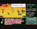 【RTA】マリルイ1DX クッパ軍団RPG 3時間31分19秒【part5】