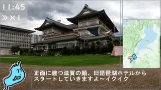 【滋賀 to 京都】山中越えRTA【大文字山RT