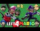 [Hobo Amigos]Left 4 Dead 2(マリオモデル)を実況プレイ PART 2