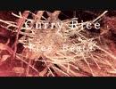 [ニコラップ]Curry Rice - Freebeat 3 [トラック提供]