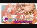 【ニコカラ】雷火(らいか)《ナナヲアカリ》(Off Vocal)