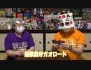 カードゲーム『超獣戯牙ガオロードチョコ 第1弾』を開封!