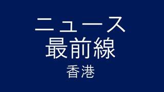 【 07.23 役情最前線】