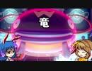 【ポケモン剣盾】ウォーターパラダイス 潜入調査報告書 【ゆっくり実況】