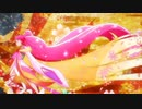 【MAD】映画・ヒーリングっど♥プリキュア / Grace Flowers