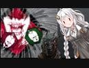 二狩りあかり#6【Dead by Daylight】貪りレイス