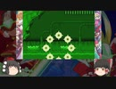 (ゆっくり実況)ザギナオのロックマンゼロ3 初見実況プレイ Part2(火山のミサイル建造基地編)