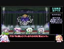 【東方彩幻想】さくさくボス攻略プレイPart23【ゆっくり実況プレイ】