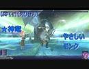 【FF11】【えびせん】やさしい ★神竜 モンク 99