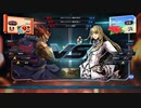 TEKKEN LIVE(20210723):豪鬼vsリリ R2