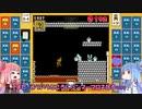 茜と葵のスーパーマリオブラザーズ35で遊ぼう! 二十四回戦