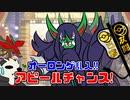 【ポケモン剣盾】ドラミドロを通すのが一番強いダブルバトル巴戦【VSいこーるさん】