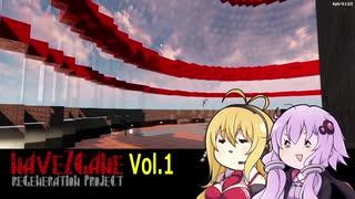 【7DTD】Navezgane再生計画 Vol.1 The Air