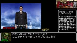HOD2_RTA_24:00.53_part2_【ザ・ハウス・