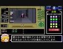PC98版『偽典・女神転生』実況解説プレイ Part2