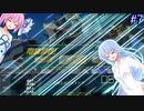 【EXVSMBON】初心者葵ちゃんのストフリ道 #7【VOICEROID実況】