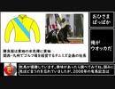 ウマ娘に登場する競走馬の馬主紹介②