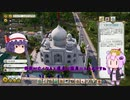 〈Tropico6〉レミリアお嬢様カリブでがんばる〈ゆっくり実況〉08