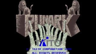 1991年01月00日 ゲーム ルナーク(アーケード) BGM 「10_Mazing」